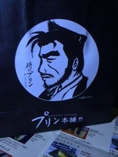 image[1]samurai1.jpeg