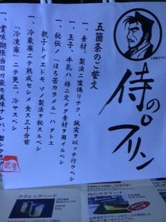 image[1]samurai2.jpeg