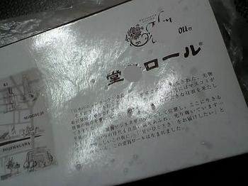 11-9-8(1).JPG